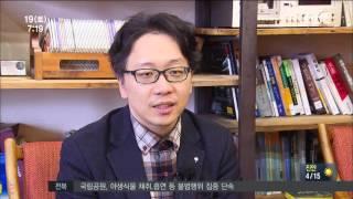 2016년 03월 19일 방송 전체 영상