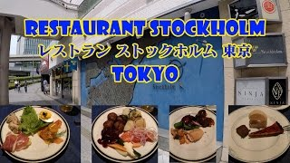 RestaurantStockholm,Tokyoスウェーデン料理レストランストックホルム、東京GoProHero5,ZhiyunZ1EvolutionGimbal
