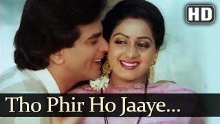 Toh Phir Ho Jaaye  Sridevi  Jeetendra  Aulad  Bollywood Songs  Kishore Kumar  Kavita