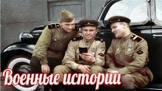 На прямой наводке Воспоминания артиллериста Симакова П.Э. военные истории