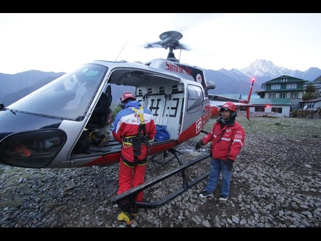 Simrik Air Recovery Mission