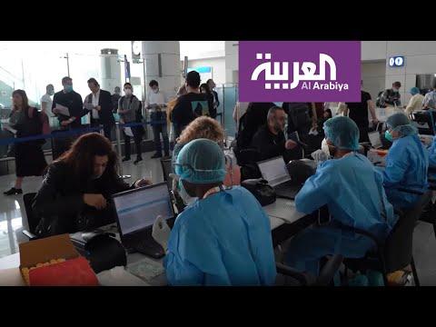 العرب اليوم - شاهد: تكنولوجيا جديدة لـ