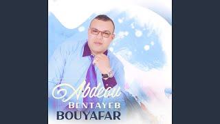 تحميل اغاني Bouyafar MP3