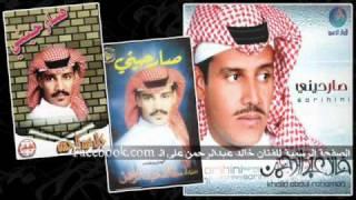 تحميل اغاني لجل حبك - خالد عبدالرحمن MP3