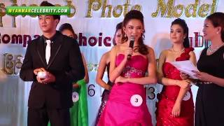 Photo Model Contest 2013 Of Golden Palace
