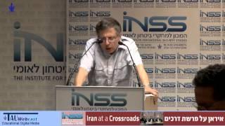 שורשי יחסה של איראן לישראל