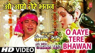 O Aaye Tere Bhawan Devi Bhajan Sonu Nigam, Anuradha Paudwal Full Video Song I Bhakti Sagar Episode - Download this Video in MP3, M4A, WEBM, MP4, 3GP