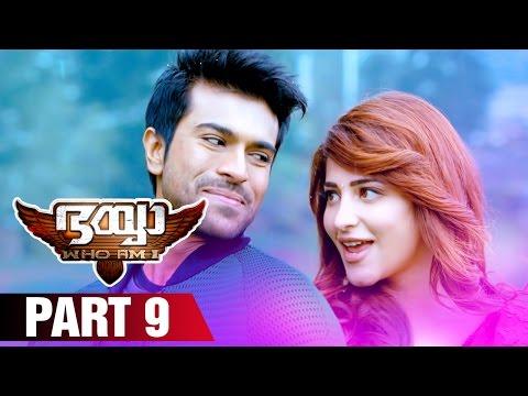 Bhaiyya My Brother Malayalam Movie Part 8 Ram Charan Allu