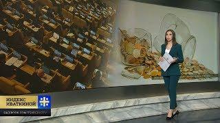 «Единая Россия» блокирует еще один социальный закон