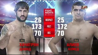 Давид Хачатрян vs. Ахмед Алиев / David Khachatryan vs. Akhmed Aliev