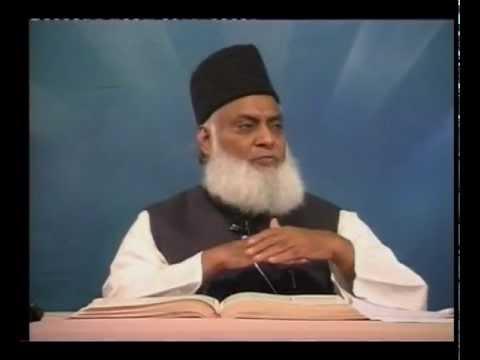 Tafseer of Surah Kahf