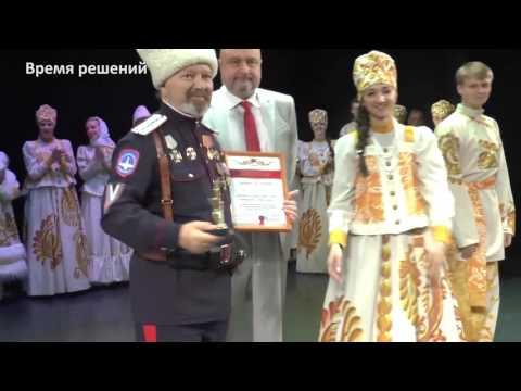 2 й Международный фестиваль 'Казачье нашествие' г Санкт Петербург
