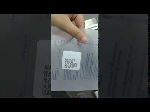 MX2 - Online Inkjet Batch Coding Printer