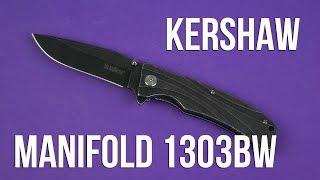 Kershaw Manifold (1303BW) - відео 1