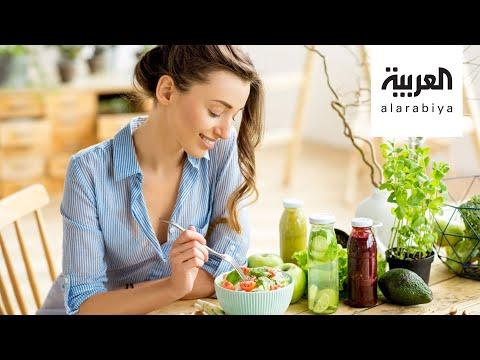 العرب اليوم - شاهد: دراسة تؤكّد أنّ مزاج الإنسان يتأثر بالنظام الغذائي