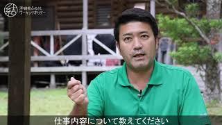 【事業者紹介】比地大滝キャンプ場【国頭村】