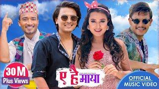 Paul Shah, Bale, Riyasha, Sudhir - New Nepali Song -  Ye Hai Maya By Melina Rai / Saroj Oli