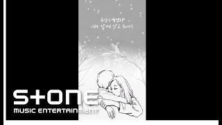 김범수 - 첫눈처럼 너에게 가겠다 (I will go to you like the first snow) (Prod. 로코베리) Lyric Video