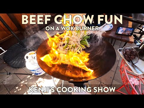 How to Cook Beef Chow Fun   Kenji's Cooking Show