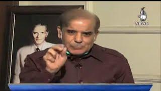 Kashmir Referendum Ka Wazir e Azam Ka Bayan Mustarad Kartay Hain, Shehbaz Sharif