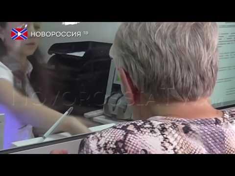 подачки пенсионерам Донбасса от России...