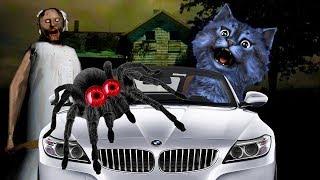 УЕХАЛ ОТ БАБУЛИ НА МАШИНЕ! / БАБУЛЯ / GRANNY (Horror Mobile Game)