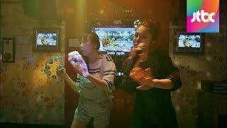 노래방에서 필 받은 찬미,하은설의 'festival'♪ 유나의 거리 29회