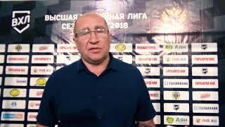 Владимир Капуловский после матча с «Горняком». Кубок РК
