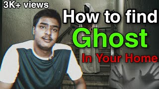 Find ghost in your Home - Best Application Emf detection  Hindi 