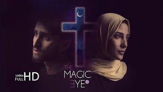 تحميل اغاني الحب من طرف واحد???? | مسلسل العين السحرية | فوبيا - أحمد سامي MP3