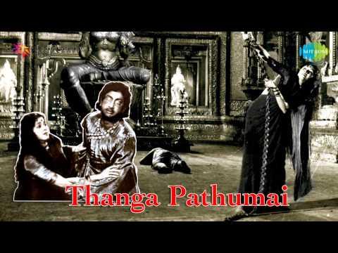 Thangapadhumai