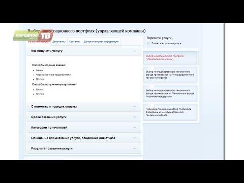 Санаторий в белоруссии лечение диабета