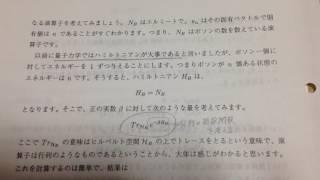 京大数理解析研究所数学入門講座超対称性の数学と物理
