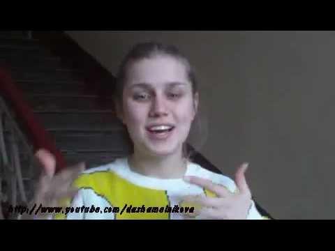 Дарья Мельникова (звезда телесериала \