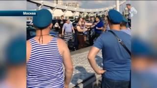 """Активисты """"Лев против"""" спасались от десантников за спинами бойцов ОМОНа"""