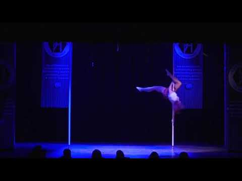 Pole Heart Italy 2017 - Semi pro - Cathy
