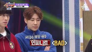"Sunggyu - yugyeom dance Infinite ""Bad"""