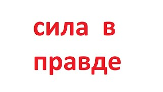 сссрщики, путин, Лукашенко vs СССР