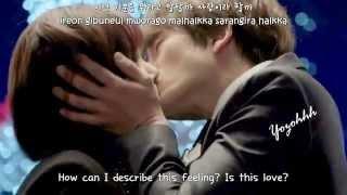 Lee Yu Rim - This Feeling (이런 기분) FMV (Kill Me,Heal Me OST) [ENGSUB + Romanization + Hangul]