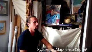 Художник Марченко Сергей Портреты