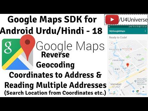 Download Google Maps Api Geocoding Video 3GP Mp4 FLV HD Mp3 Download