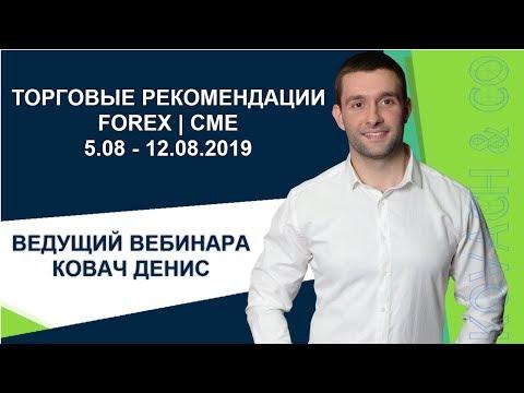 Омега брокерская компания болгария
