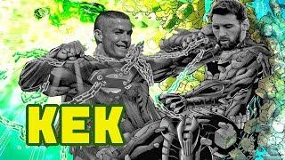 КЕК Юнайтед | Роналду уничтожил Месси!