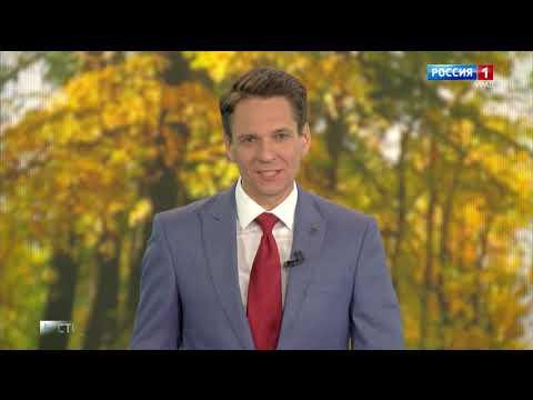 Итоговый выпуск «Вести-Урал» от 28 сентября