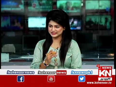 Kohenoor@9 07 October 2019 | Kohenoor News Pakistan