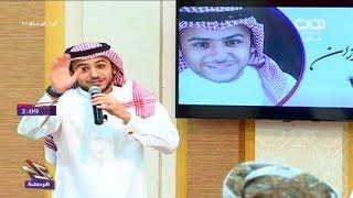 اغاني حصرية فوق المراجل غيمة - عبدالمجيد الفوزان - حصرية | #زد_فرصتك11 تحميل MP3