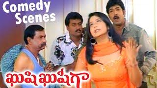 Kushi Kushiga Back to Back All Comedy Scenes - Sunil, Ali, M S Narayana