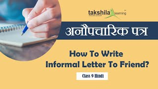 Class 9 Hindi