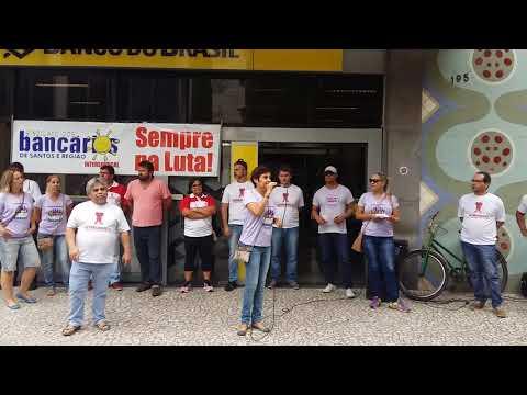 Manifestação dos caixas do BB contra corte de vagas - Fala Eneida