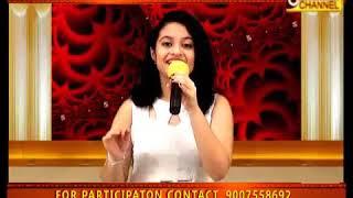 jhanana jhanana baje tried by Sohini - YouTube